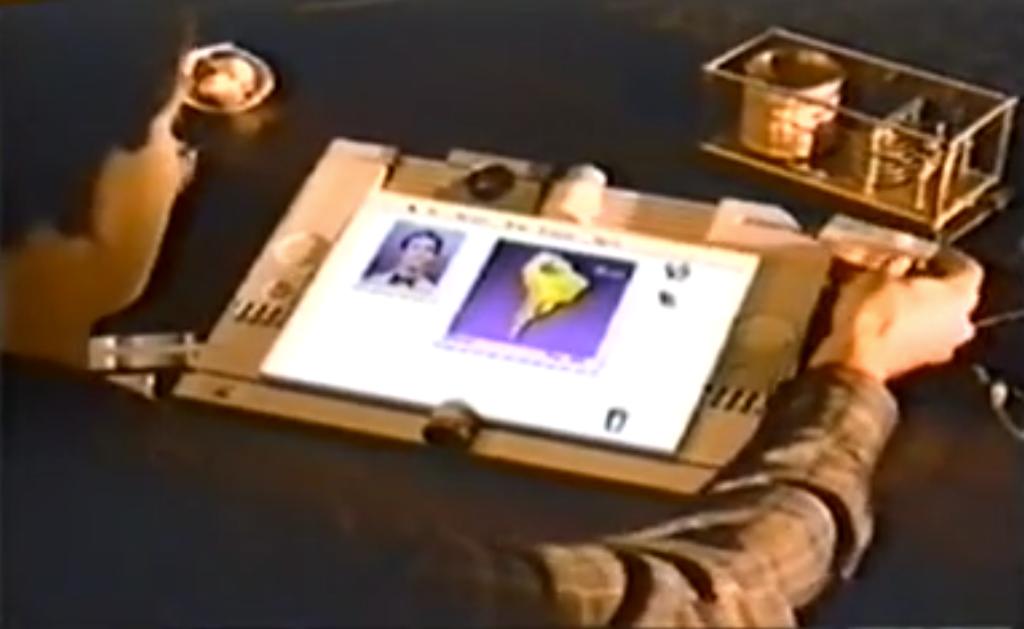 Apple Knowledge Navigator (Ausschnitt aus dem Video oben)