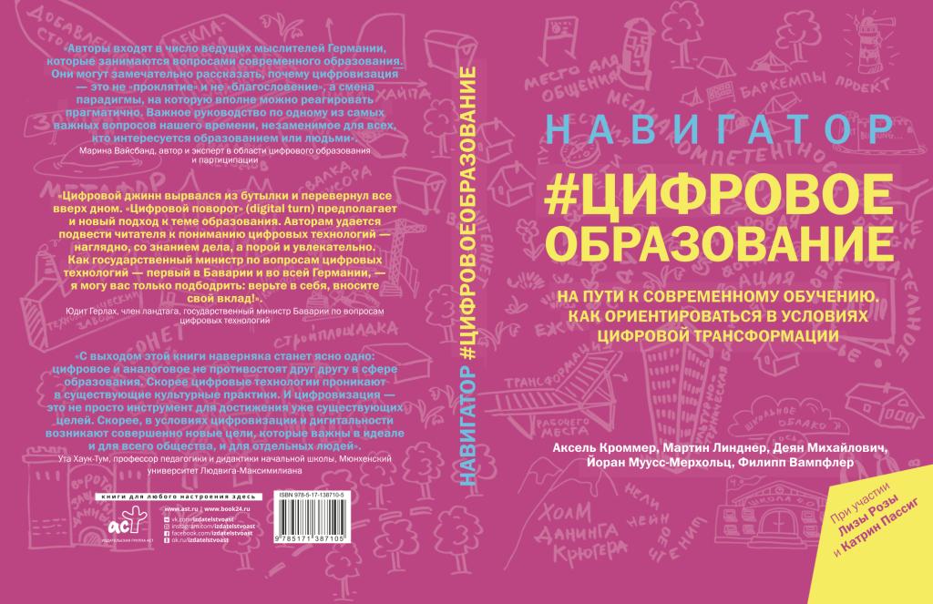 Umschlag des Buchs auf Russisch